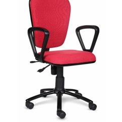 Godrej Chair Accessories Steel Folding Star Midback In Red Colour By Interio We Are Sorry But This Item Is Out Of Stock