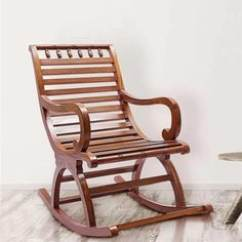 Rocking Chair With Footrest India Exercises For Seniors Pbs Chairs Online Buy Wooden In At Best Chelmsford Teak Wood Composite Finish