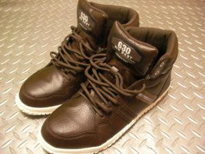安全靴と足底腱膜炎。終身雇用のお手伝い。