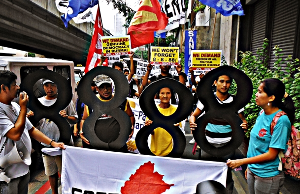 FBC-Philippines holds Solidarity Rally as part of the  25th Commemoration Anniversary of the '8-8-88' Peoples Uprising in Yangon
