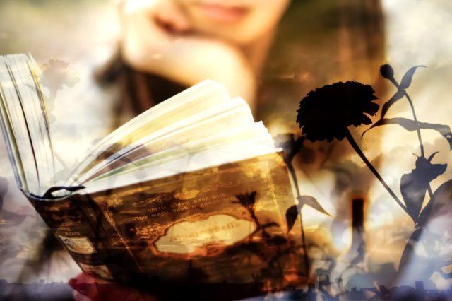 本の読み方