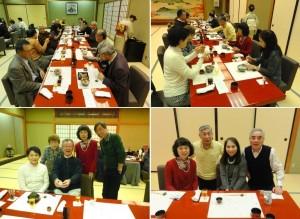 11-17 ㉒一八会 22金沢 79-4 金沢茶屋