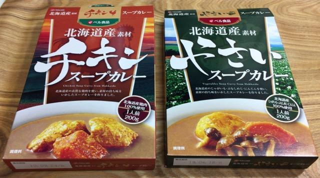 ベル食品 北海道産 スープカレー画像