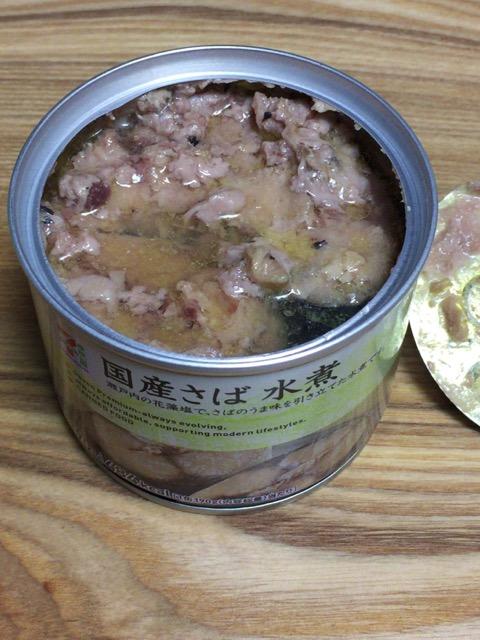 サバ缶ダイエットにもセブンプレミアム国産さば水煮画像