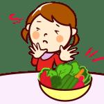 子供が野菜嫌いでも大丈夫?飲みやすい青汁グリーンミルク?