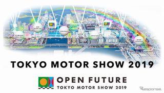 2019年の東京モーターショーで注目している車