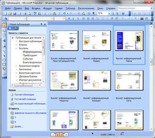 Word 2010 चरण-दर-चरण निर्देश में एक पुस्तिका कैसे बनाएं?