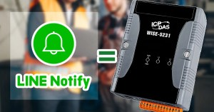 WISE-5231 LINE Notify Function
