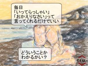 goshujinsama3