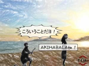 goshujinsama4
