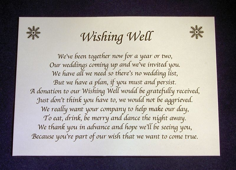 Personalised Wishing Well Money Request Poem Gift Cards