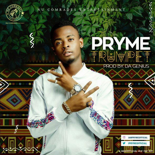 Download Pryme Trumpet