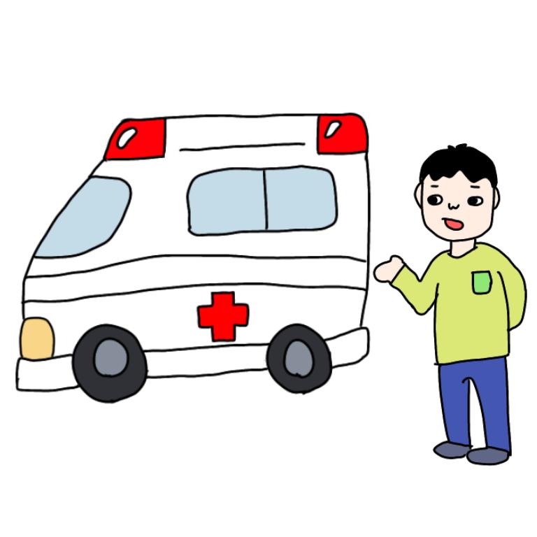 救急 搬送 診療 料 救急搬送診療料 - トラ理事長の 「在宅医療:医療事務のミカタ」