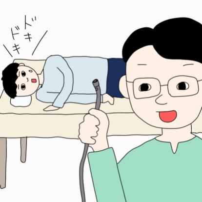 超音波内視鏡