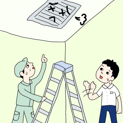 病院のエアコン