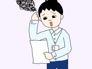 D第3部 検査 | ページ 3 | 醫事ラボ