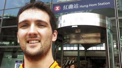 Hung Hom