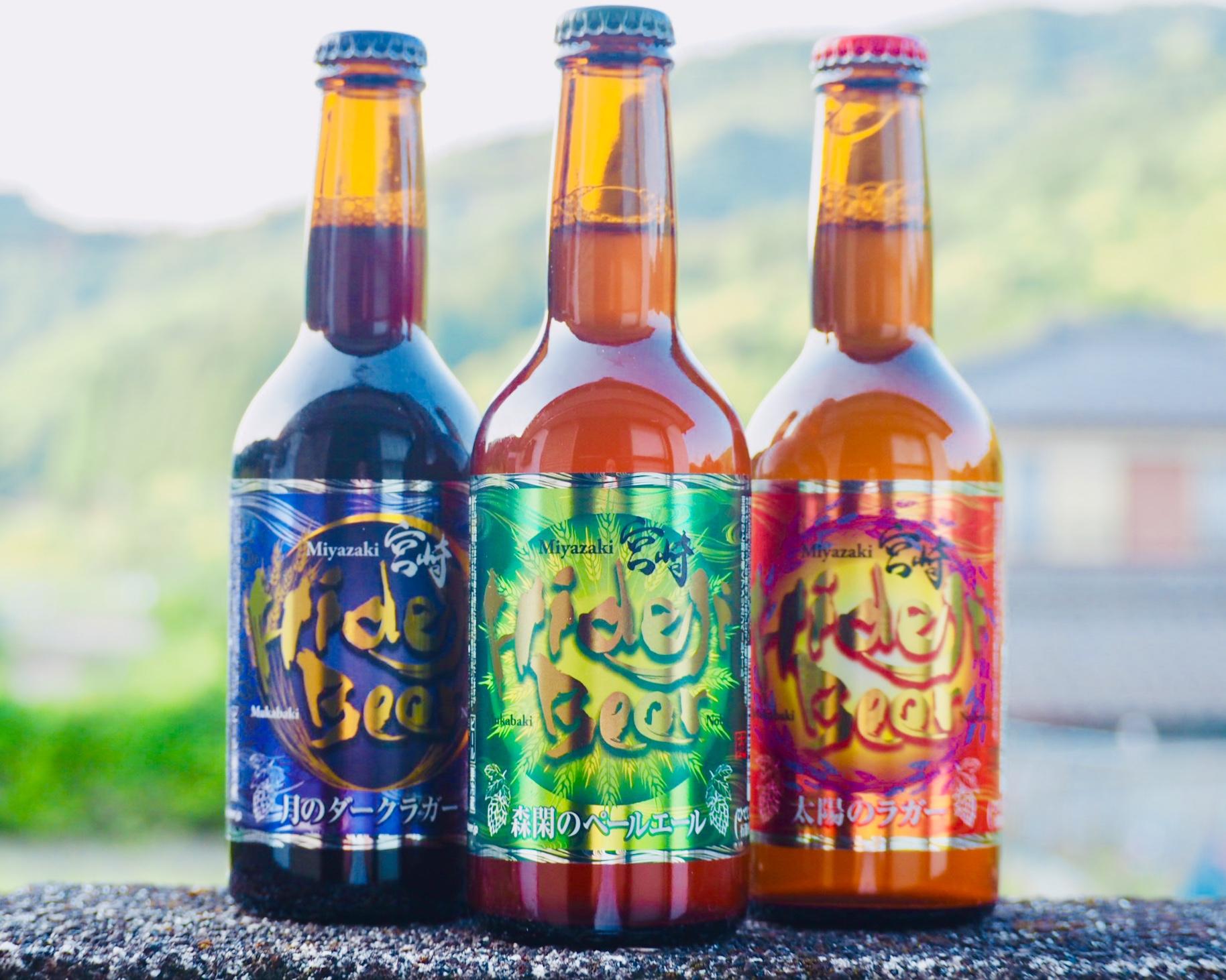 延岡の地酒「ひでじビール」