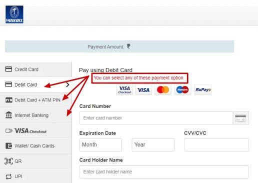 WBSEB Bill Payment Online | Best WBSEDCL Bill Payment App