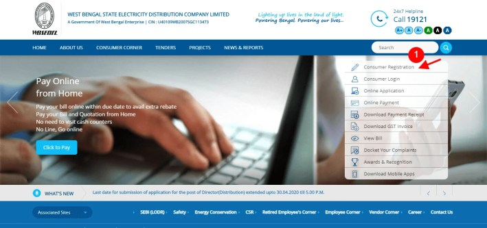 wbsedcl-registration