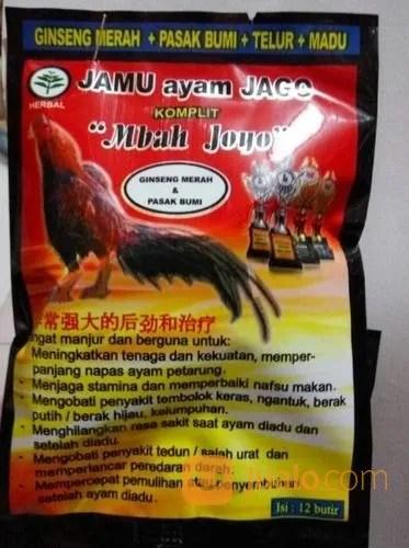 Jamu Untuk Memperpanjang Nafas Ayam Bangkok Aduan