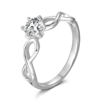 Soufeel Love You Forever Promise Ring Silver - Gifts