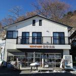 こちらはケーブルカー御岳山駅の目の前にある宝亭支店さん♪暖かい人柄の姉弟お二人でやっておられます。食べ物も美味しいですが御岳山の風景・山野草・野鳥などを撮ったポストカードは秀逸気軽に立ち寄れるお店です♪宝亭支店️0428-78-8450(営業時間9:00~17:30)#蔵 #筏 #ikada #japan #Tokyo #mitake #御岳 #御岳山 #mitakesan #御岳渓谷 #御嶽駅 #奥多摩 #武蔵御嶽神社 #御岳登山鉄道 #御岳山駅 #宝亭支店 #山野草 #野鳥 #ポストカード