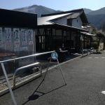 *サイクルラック*2枚目~4枚目、店舗内外のカウンターやテント席の中からサイクルラックを見たところです🚴愛車を眺めながらゆっくり出来ますよ♪温かくなってからのお越し、お待ちしております#蔵 #筏 #ikada #japan  #Tokyo #mitake #御岳 #御岳山 #mitakesan #御岳渓谷#御嶽駅 #奥多摩 #多摩川 #ブドウ山椒 #おにぎり#tasty #ツーリング #ロードバイク #アルパインクライミング #ジムニー #JA22  #武蔵御嶽神社 #御岳登山鉄道  #犬 #ペット可 #サイクルラック