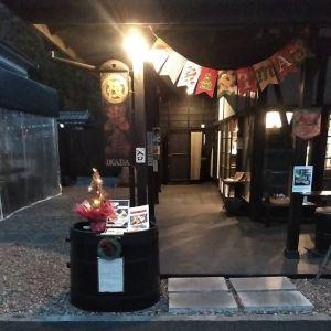 クリスマスの飾り付けを、炭鳥ikada風に渋〜くしてみました http://ikadamitake.com営業時間・4月〜12月 11〜17時11月末まで木曜定休(祭日は営業)※むかし鳥、ばくだんは数に限りがございます。1個からお取り置き致します♪Tel.0428-85-8726#むかし鳥 #鶏肉 #炭鳥ikada #ばくだん #mitake #tokyo #御岳 #御嶽駅 #御岳山 #御岳山ロックガーデン #武蔵御嶽神社 #多摩川 #御岳渓谷 #東京アドベンチャーライン #御岳ランチ #奥多摩フィッシングセンター #奥多摩 #日原鍾乳洞 #味玉 #串 #バイク #ロードバイク #カヌー #カヤック #riversup  #デッドエンド #ペット可