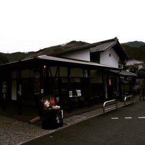 久々の薄曇り早くも今日は1月末日ですね炭鳥ikadaでは、ついこの間まで武蔵御嶽神社⛩️への初詣のお客様が多かったのですが、ここ数日から #奥多摩ドライブ のお客様が増えて来ましたhttp://ikadamitake.com営業時間・1月〜 3月 11〜16時4月〜12月 11〜17時金曜定休(祭日は営業)※むかし鳥、ばくだんは数に限りがございます。1個からお取り置き致します♪Tel.0428-85-8726#むかし鳥 #体験型 #炭鳥ikada #ばくだん #mitake #tokyo #御岳 #御嶽駅 #御岳山 #御岳山ロックガーデン #武蔵御嶽神社 #御岳神社 #多摩川 #御岳渓谷 #東京アドベンチャーライン #御岳ランチ #奥多摩フィッシングセンター #奥多摩 #日原鍾乳洞 #okutama #バイク #ロードバイク #カヌー #カヤック #riversup #デッドエンド #ペット可