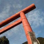 """徒歩やバスでお越しの皆さま…炭鳥ikadaは、吉野街道沿い・御岳山の赤い大鳥居をくぐらずに、西へ徒歩2分です大鳥居のたもとにはバス停があります♪""""御岳駅""""バス停より西東京バスの""""ケーブル下(滝本駅)行き""""に乗って、3つ目の""""中野(御岳)""""バス停で降りて下さいJR御嶽駅からは徒歩約13分です http://ikadamitake.com営業時間・1月〜 3月 11〜16時4月〜12月 11〜17時金曜定休(祭日は営業)※むかし鳥、ばくだんは数に限りがございます。1個からお取り置き致します♪Tel.0428-85-8726#むかし鳥 #体験型 #炭鳥ikada #ばくだん #mitake #tokyo #御岳 #御嶽駅 #御岳山 #御岳山ロックガーデン #武蔵御嶽神社 #御岳神社 #多摩川 #御岳渓谷 #東京アドベンチャーライン #御岳ランチ #奥多摩フィッシングセンター #奥多摩 #日原鍾乳洞 #okutama #バイク #ロードバイク #カヌー #カヤック #riversup  #デッドエンド #ペット可 #武蔵御嶽神社一之鳥居"""