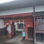 駒鳥山荘 さん