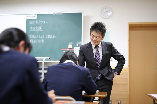 落合中学校