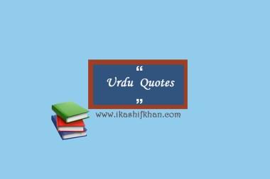 Urdu-Quotes