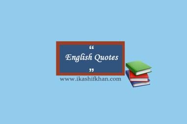 english-quotes