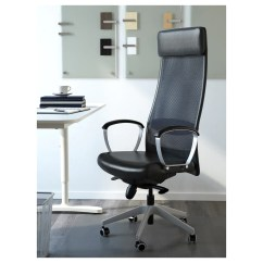 Office Chair Covers To Buy Sherpa Double Hang Around Markus Swivel Glose Black Ikea