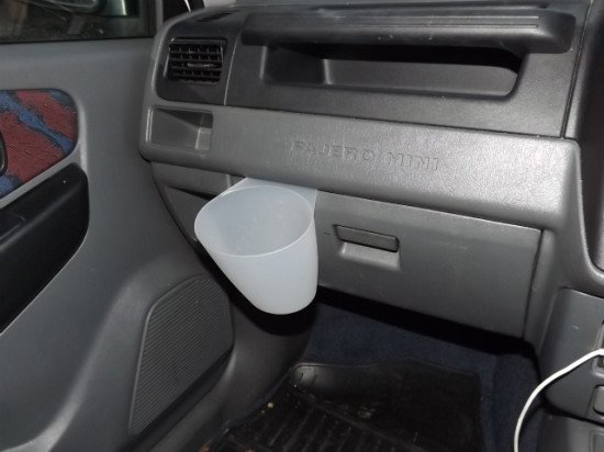 Diy Center Console For Bench Seat