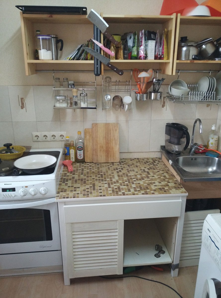 Small And Cheap RAST Kitchen