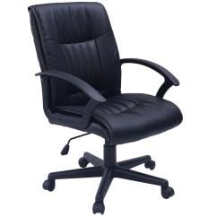 Swivel Chair Keeps Turning Nursing Toys R Us Work In Progress Quotblack To Basics Quot Music Studio Desk