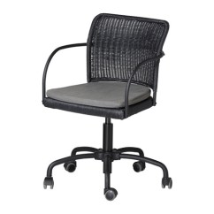 Clear Acrylic Swivel Office Chair Plumbing Pedicure Chairs Gregor | Ikea Reviews