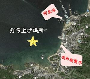 宮島花火大会 2016 日程 穴場、2