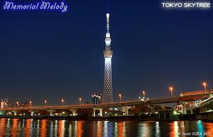 クリスマス 東京 おすすめ スポット デート、2