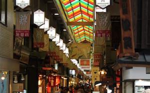 冬 京都 おすすめ デート スポット ランキング 1