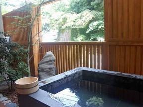 京都 温泉 日帰り カップル おすすめ 4