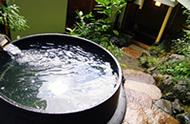 京都 温泉 日帰り カップル おすすめ 5