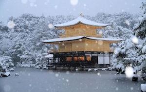冬 京都 おすすめ デート スポット ランキング 5