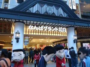 バレンタイン 大阪 デート おすすめ スポット ホテル ディナー 4