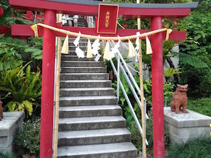 沖縄県 パワースポット 人気 4