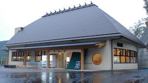愛媛県 温泉 日帰り カップル おすすめ 4