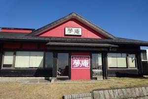 逗子海岸花火大会 2016年 日程 スポット 5